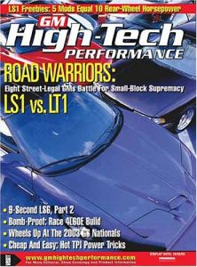 GM High Tech Performance Magazine Subscription